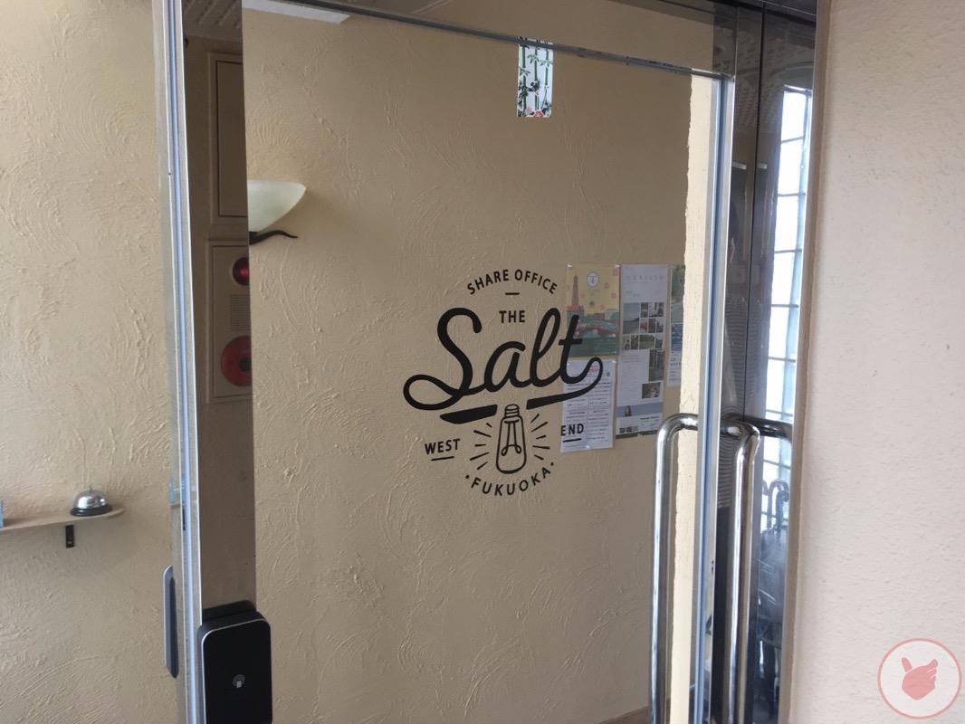 福岡市の今宿にあるシェアオフィス&コワスペ「SALT(ソルト)」が最高だった話
