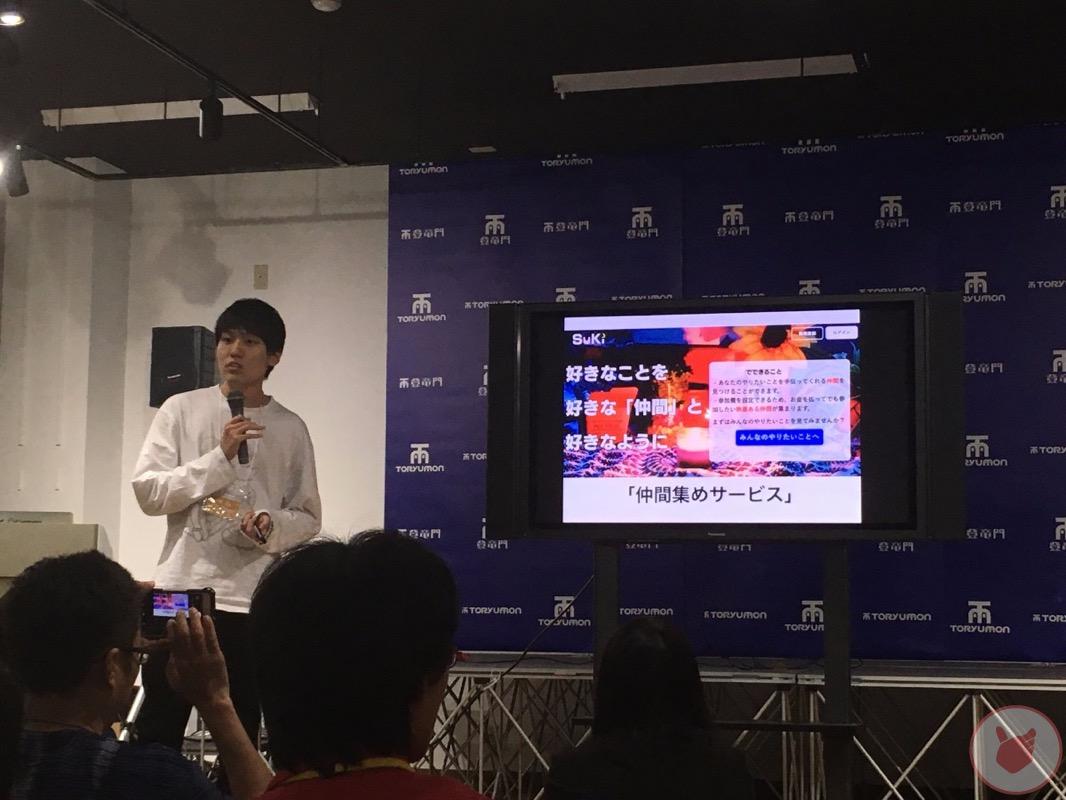 福岡・九州の学生向けスタートアップイベント「TORYUMON」に秋田から参加してみた感想