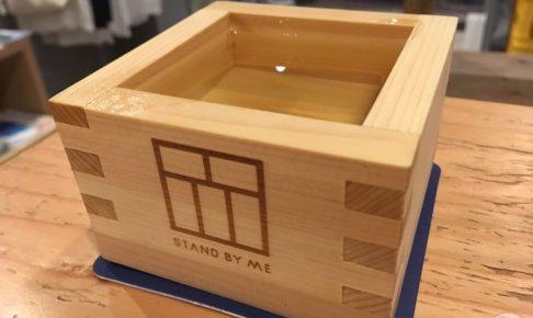 福岡の天神で立ち飲みなら「STAND BY ME」に寄るのがおすすめ!