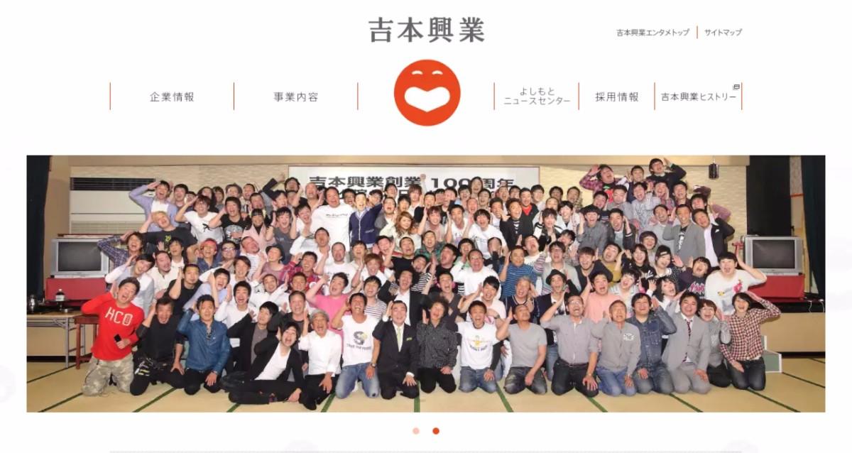 日本の非IT系でCVC事業をしている気になった企業をまとめてみました