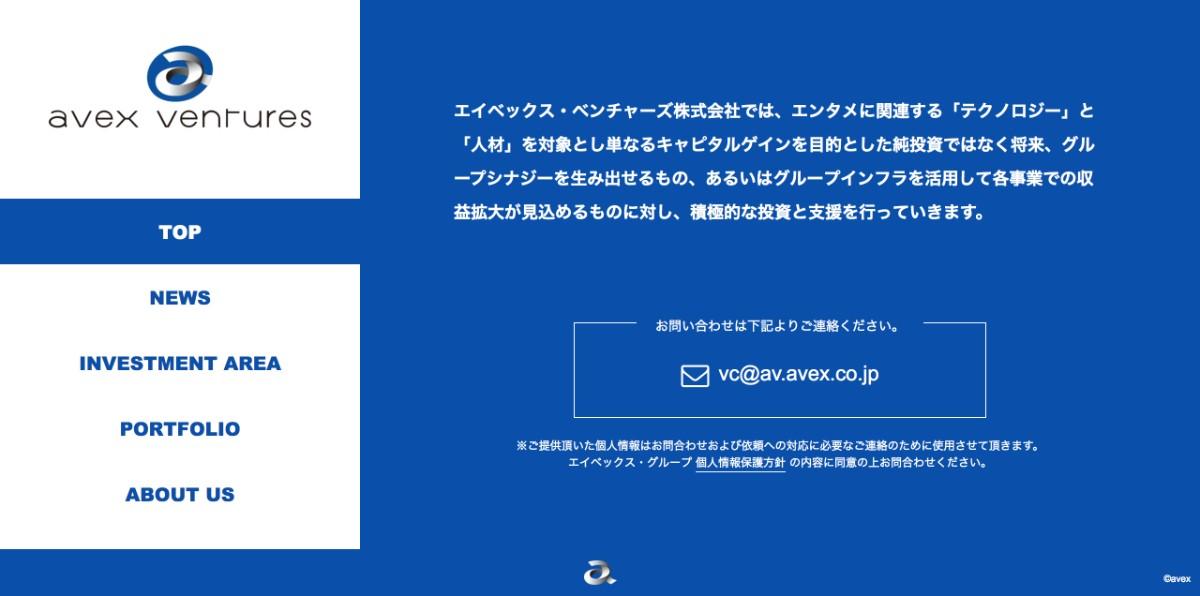 日本の非IT系企業のCVCで気になった企業をまとめてみました