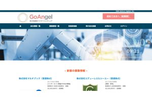 国内2番目となる株式投資型クラウドファンディングGoAngelが2017年9月にスタート