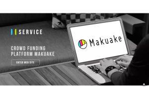 プロサッカー選手の本田圭佑氏が購入型クラウドファンディングMakuakeに出資