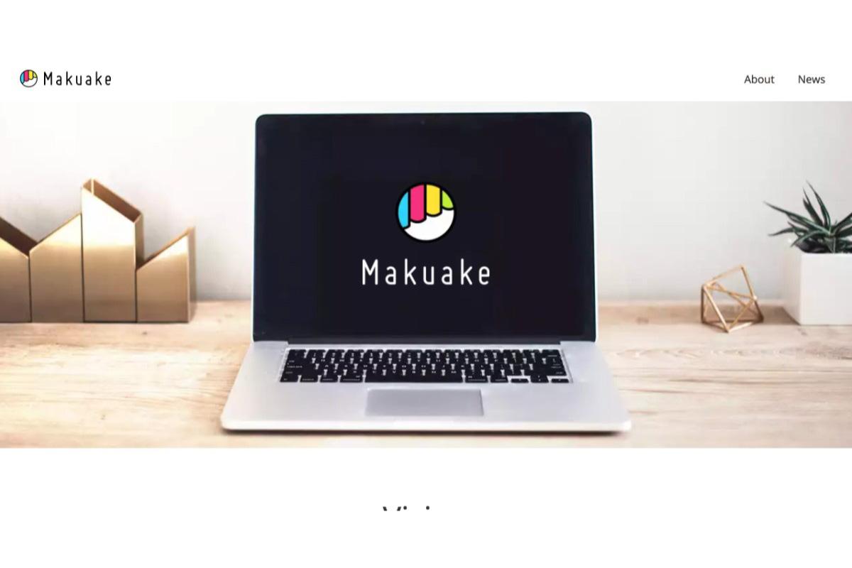 歌舞伎役者の市川海老蔵氏が購入型クラウドファンディングMakuakeに出資