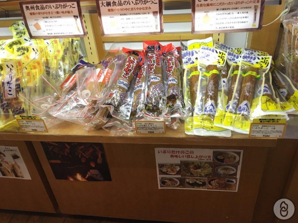 福岡で秋田の特産品が購入できるお店や秋田料理を提供している飲食店を紹介します!